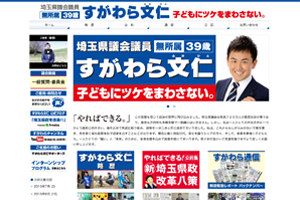 work_web_8-300x200