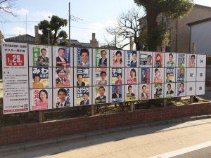 選挙プロモーション